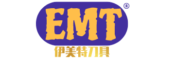 Dongguan Emet Cutting Tools Limited